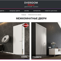 dveridom-deluxe.by